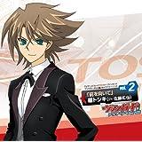 TVアニメ カードファイト!! ヴァンガード アジアサーキット編 キャラクターソング vol.2
