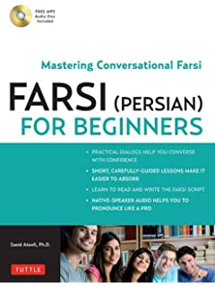 Farsi Persian For Beginners Mastering Conversational