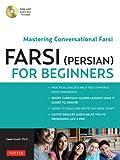 Farsi (Persian) for Beginners: Mastering Conversational Fars