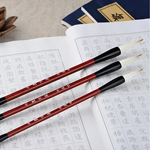 MB005 Hmay Artist's Calligraphy Brushes 3pcs/pack