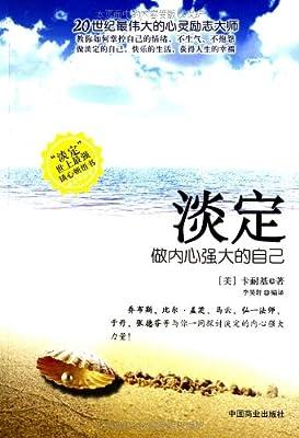 淡定的人生不抱怨_淡定的人生不抱怨高清::台湾一男子在黑道火并现场淡定吃面::qq头像男