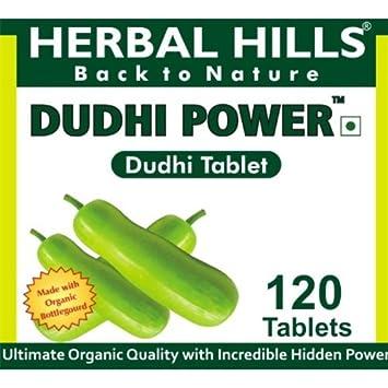 Amazon.com: Orgánico Dudhi (botella calabaza) Potencia ...