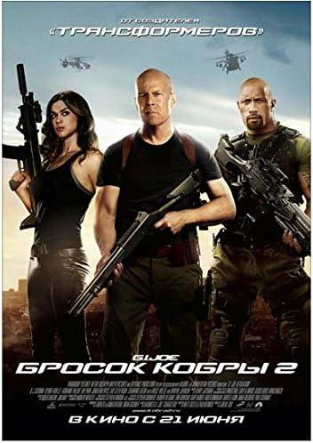 G I Joe Retaliation 2013 8x10 Photo Movie Poster 7 Kn At Amazon S Entertainment Collectibles Store