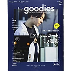 my goodies 最新号 サムネイル