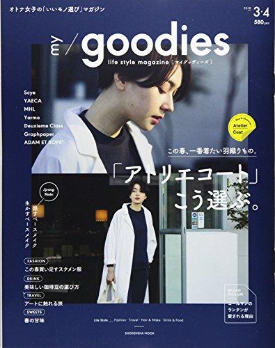 my goodies 最新号 表紙画像