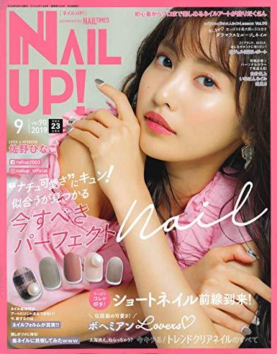 NAIL UP 2019年9月号 画像 A