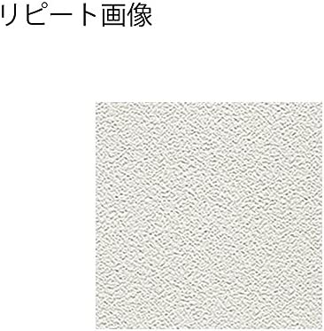 サンゲツ 壁紙 (クロス) 糊なし 石 無地 SP-2143 (旧 SP-9912)【1m単位切売】 SP (2017-2019)