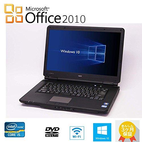 今年も話題の テンキー付き メモリ4GB【Microsoft Office2010搭載 VersaPro】【Windows 10搭載 メモリ4GB】NEC VersaPro VK25/第三世代Core i5 2.50GHz/メモリ 15.6インチ 大画面/無線LAN/DVD/中古ノートパソコン (HDD250GB メモリ4GB) B07FD1Y6G3 SSD240GB メモリ4GB SSD240GB メモリ4GB, キヅクリマチ:c587debb --- arbimovel.dominiotemporario.com