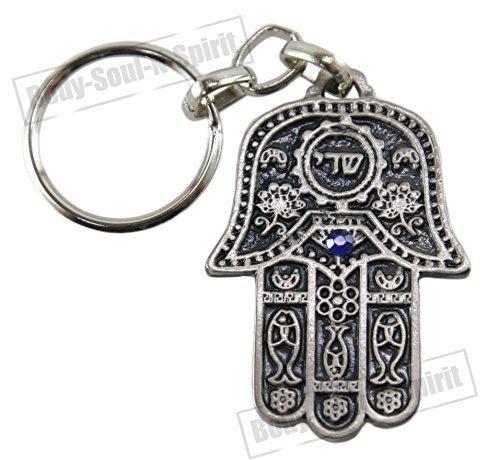 Evil Eye Protection Hamsa Hand Charm Israel SHADDAI Jewish Gift Key Chain w/ Travelers Prayer