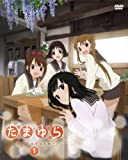 Animation - Tamayura - Hitotose - Vol.1 (DVD+CD) [Japan DVD] DB-560