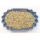 Ethiopian Limmu Unroasted Coffee Beans (2-lb Bag)