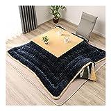 AntiGnor Luxury Kotatsu Futon Blanket Patchwork