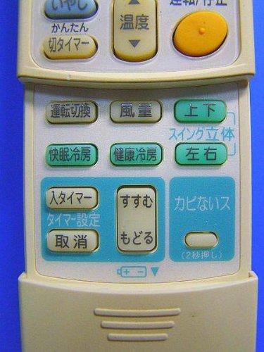 ダイキン エアコンリモコン ARC432A23