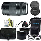 Canon EF 75-300mm f/4-5.6 III Lens + Pixi-Pro Accessory Kit