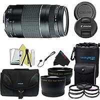 Canon EF 75-300mm f/4-5.6 III Lens + Pixi-Pro Accessory Kit