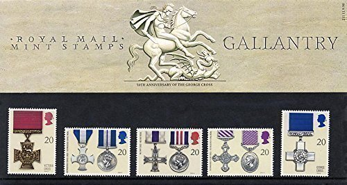 1990 Stamp - 9