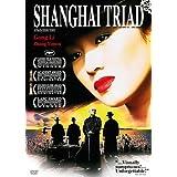 Shanghai Triad (1995) Li Gong, Baotian Li - Mandarin Drama [Eng Subs] by Yimou Zhang