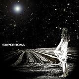 Supernova by Supernova (2005-02-01)