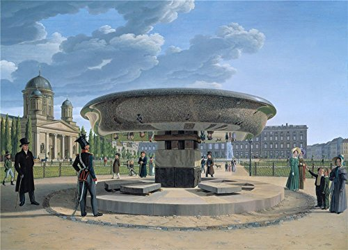 Oil Painting 'Erdmann Hummel Die Granitschale Im Berliner Lustgarten ' Printing On High Quality Polyster Canvas , 20 X 28 Inch / 51 X 71 Cm ,the Best Gift For Relatives And Home Decor And Gifts Is This High Definition Art Decorative Prints On Canvas by Leo Brown