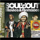 Movies&Remixies