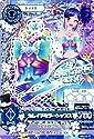 05-13 [プレミアムレア] : カレイドミラートップス/霧矢あおい