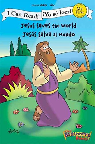 [(Jesus Saves the World/Jesus Salva Al Mundo)] [Illustrated by Kelly Pulley] published on (August, 2009)