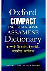 Oxford Compact English-English-Assamese Dictionary Hardcover