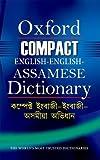 Oxford Compact English-English-Assamese Dictionary
