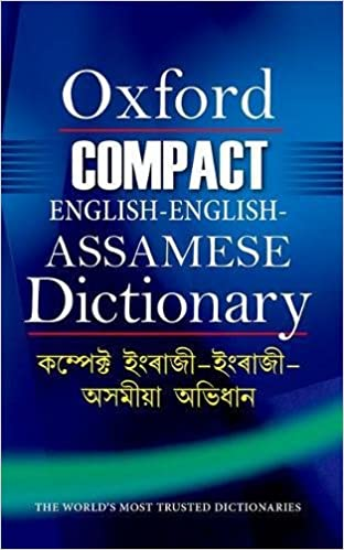 Buy Oxford Compact English-English-Assamese Dictionary Book Online