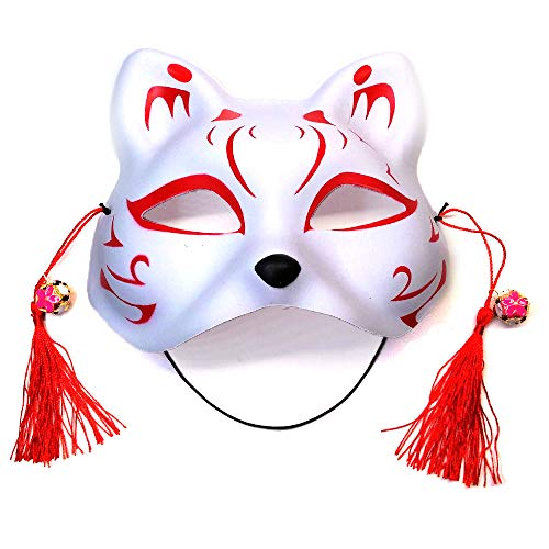 Avias Knife Supply Half Face Mask Fox Halloween Cosplay Decor (Fox 1)