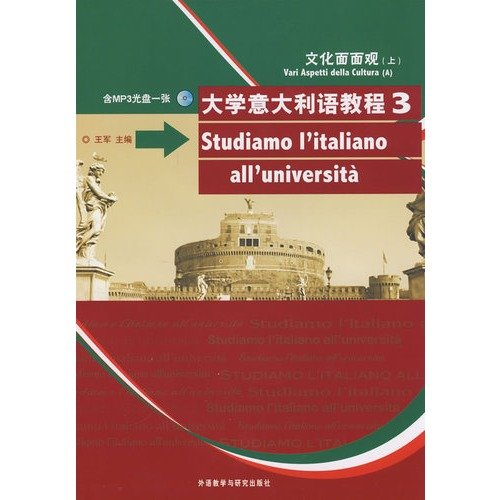 Download The ins and outs of culture (book 1)- College Italian course 3 (one mp3 CD inside) (Chinese Edition) pdf