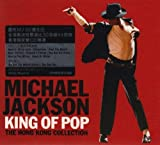 King of Pop: Asian Edition