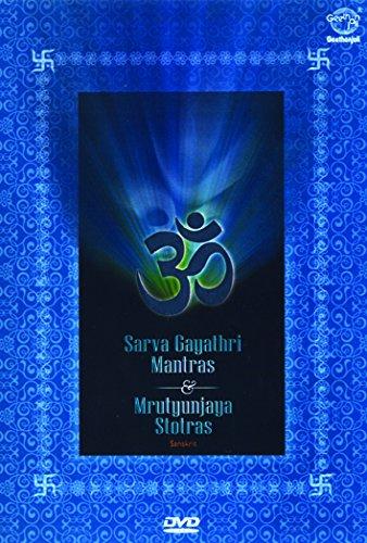 Amazon in: Buy Sarva Gayathri Mantra DVD, Blu-ray Online at Best