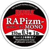 ラパラ(Rapala) ナイロンライン ラピズム モノ 150m