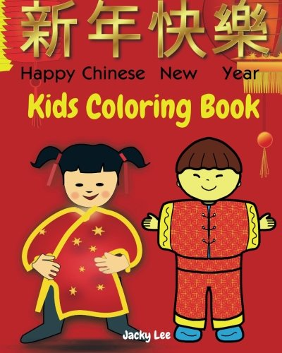 Read Online HAPPY CHINESE NEW YEAR. Kids Coloring Book.: Children Activity Books with 30 Coloring Pages of Chinese Dragons, Red Lanterns, Fireworks, Firecrackers, ... 3-8 to Celebrate Their Fun Chinese New Year! pdf epub