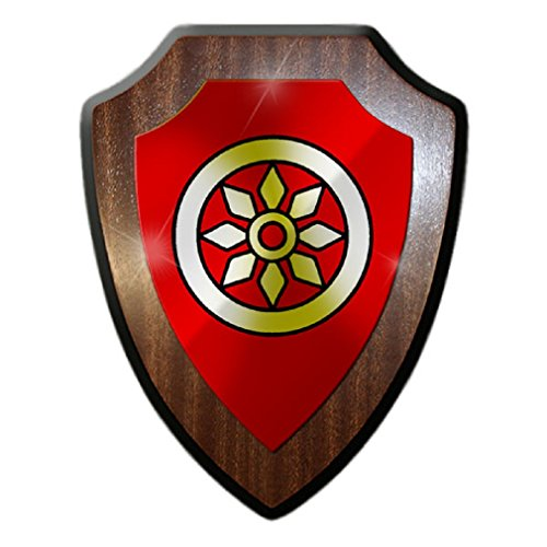 - Prince diocese Mainz Electorate Archbishopric Holy Roman Empire coat of arms badge - Escutcheon / Wall Sign