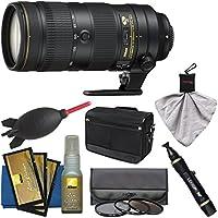 Nikon 70-200mm f/2.8E FL VR AF-S ED Zoom-Nikkor Lens with Messenger Case + 3 Hoya UV/CPL/ND8 Filters + Kit