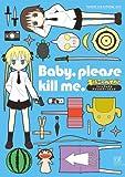 Baby,please kill me. 「キルミーベイベー」ファンブック&アンソロジーコミック