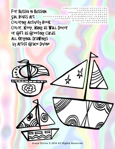 Download For Russia in Russian Sail Boats Art  Coloring Activity Book  Color, Keep, Hang as Wall Decor  or Gift as Greeting Cards All Original Drawings  by Artist Grace Divine (Russian Edition) PDF