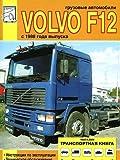 Gruzovye avtomobili Volvo FH12 s 1998 goda vypuska
