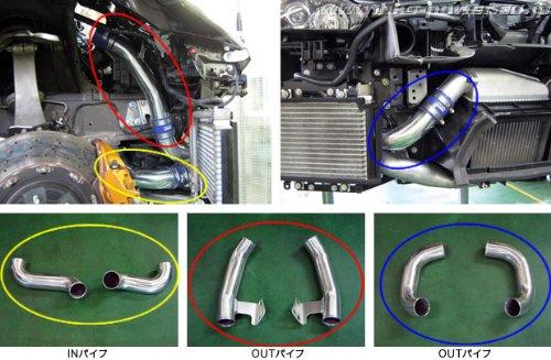 HKS 13002-AN003 I/I/C Pipe KIT (R35) GT-R; Polished Aluminum (2 Inlet / 4 Outlet) (2009-2010)