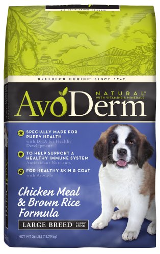 Avoderm Puppy Food, Natural Chicken Meal And Brown Rice Formula, Large Breed