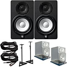 Yamaha HS5 Active Monitors (Pair) with PrimAcoustic IsoPlane, Monitor Stands, and TRS-XLR Male Cables Bundle