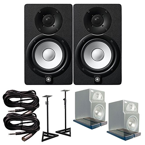 Best Yamaha Active Monitors - Yamaha HS5 Active Monitors (Pair) with