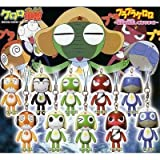 Gashapon Keroro kickin Keroro all hands will be a makeover! All 10 species set