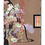 Tamayura Genji (1991) ISBN: 4062051478 [Japanese Import]
