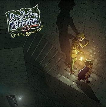 ムヒョとロージーの魔法律相談事務所 DVD
