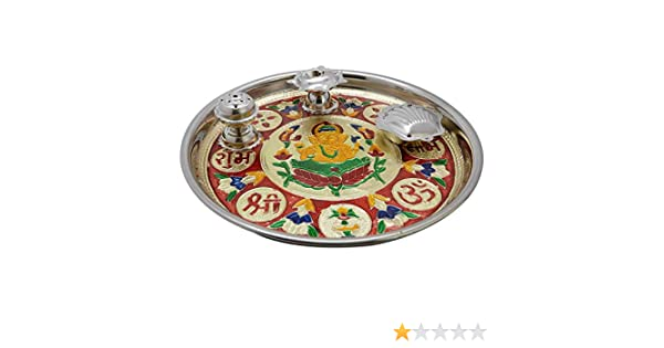 WhopperIndia Stainless Steel Hindu Pooja Thali for Traditional Religious and Spiritual and Festival Use with Ganesh Design 9.5 Inch