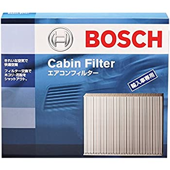 Bosch 1987432215 Pass Compartment Filter