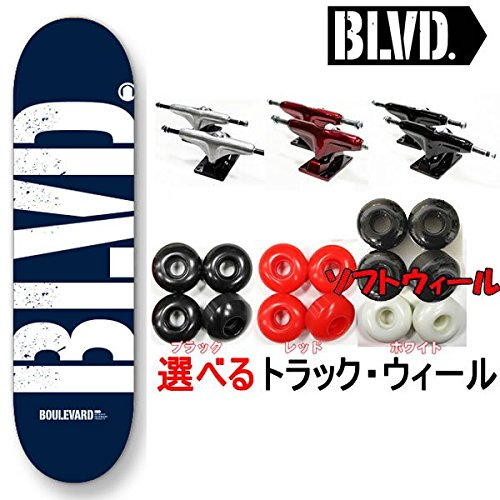 大人気新作 BLVD スケボーコンプリート BLVD(ブルーバード) TEAM TEAM BIG BIG LOGO 31.35インチ NAVY WHITE 7.625 x 31.35インチ 選べるトラック&ウィール (スケボーケースとT型レンチ付) スケートボード B00MB8FI3I ソフト56mmブラック|スチールトラック スチールトラック ソフト56mmブラック, MALIBU WIG SHOP:3905e810 --- a0267596.xsph.ru